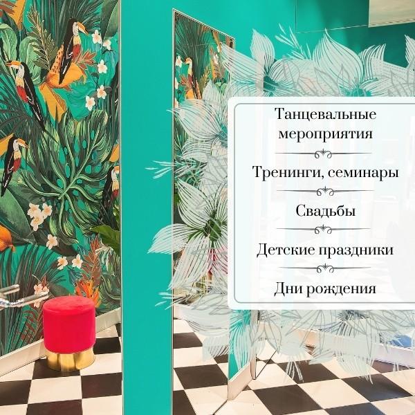 Фотография интерьева лофта Adornos Loft на Родчельской 15. Помещение для мероприятий.