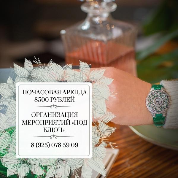 Фотография интерьева лофта Adornos Loft на Родчельской 15. Детали, цены, контакты.