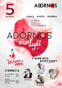 Adornos Social Night