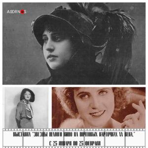 Выставка открыток с 25 января по 25 февраля